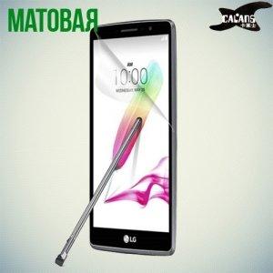 Защитная пленка для LG G4 Stylus H540F - Матовая
