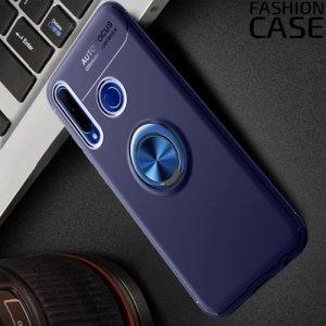 ArmaRing Двухкомпонентный чехол для Huawei Honor 20 Lite с кольцом для магнитного автомобильного держателя - Синий