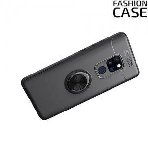 ArmaRing Двухкомпонентный чехол для Huawei Mate 20 с кольцом для магнитного автомобильного держателя - Черный