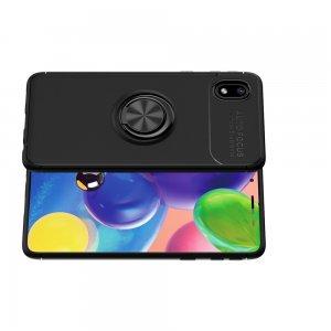 ArmaRing Двухкомпонентный чехол для Samsung Galaxy A01 Core с кольцом для магнитного автомобильного держателя - Черный