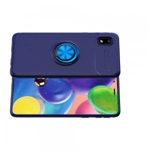 ArmaRing Двухкомпонентный чехол для Samsung Galaxy A01 Core с кольцом для магнитного автомобильного держателя - Синий