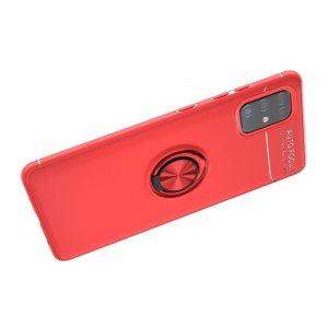 ArmaRing Двухкомпонентный чехол для Samsung Galaxy A51 с кольцом для магнитного автомобильного держателя - Красный