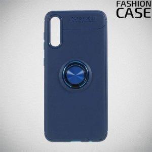 ArmaRing Двухкомпонентный чехол для Samsung Galaxy A70 с кольцом для магнитного автомобильного держателя - Синий