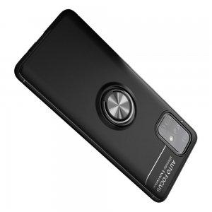 ArmaRing Двухкомпонентный чехол для Samsung Galaxy A71 с кольцом для магнитного автомобильного держателя - Черный