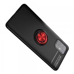 ArmaRing Двухкомпонентный чехол для Samsung Galaxy A71 с кольцом для магнитного автомобильного держателя - Красный / Черный