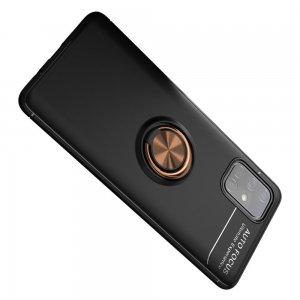 ArmaRing Двухкомпонентный чехол для Samsung Galaxy A71 с кольцом для магнитного автомобильного держателя - Розовое Золото / Черный