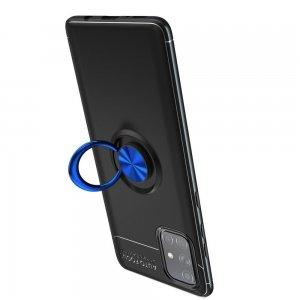 ArmaRing Двухкомпонентный чехол для Samsung Galaxy A71 с кольцом для магнитного автомобильного держателя - Синий / Черный