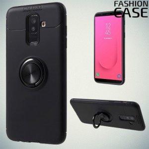 ArmaRing Двухкомпонентный чехол для Samsung Galaxy J8 2018 с кольцом для магнитного автомобильного держателя - Черный
