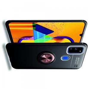 ArmaRing Двухкомпонентный чехол для Samsung Galaxy M30s с кольцом для магнитного автомобильного держателя - Розовое Золото / Черный