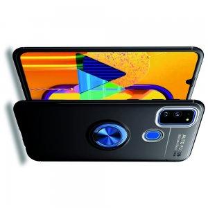 ArmaRing Двухкомпонентный чехол для Samsung Galaxy M30s с кольцом для магнитного автомобильного держателя - Синий / Черный