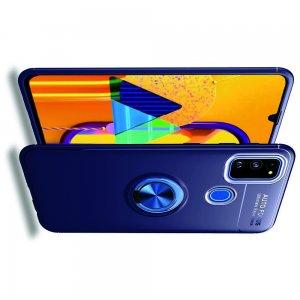 ArmaRing Двухкомпонентный чехол для Samsung Galaxy M30s с кольцом для магнитного автомобильного держателя - Синий