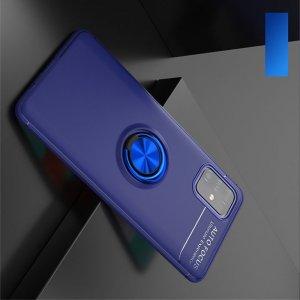 ArmaRing Двухкомпонентный чехол для Samsung Galaxy M31s с кольцом для магнитного автомобильного держателя - Синий