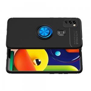 ArmaRing Двухкомпонентный чехол для Samsung Galaxy M51 с кольцом для магнитного автомобильного держателя - Синий / Черный