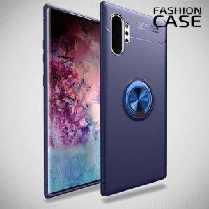 ArmaRing Двухкомпонентный чехол для Samsung Galaxy Note 10+ с кольцом для магнитного автомобильного держателя - Синий