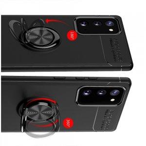 ArmaRing Двухкомпонентный чехол для Samsung Galaxy Note 20 с кольцом для магнитного автомобильного держателя - Синий / Черный