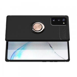 ArmaRing Двухкомпонентный чехол для Samsung Galaxy Note 20 с кольцом для магнитного автомобильного держателя - Розовое Золото / Черный