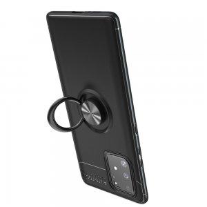 ArmaRing Двухкомпонентный чехол для Samsung Galaxy S10 Lite с кольцом для магнитного автомобильного держателя - Серебро / Черный