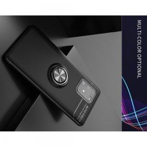 ArmaRing Двухкомпонентный чехол для Samsung Galaxy S10 Lite с кольцом для магнитного автомобильного держателя - Синий / Черный
