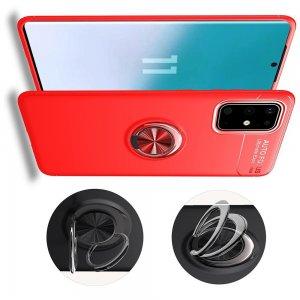 ArmaRing Двухкомпонентный чехол для Samsung Galaxy S20 FE с кольцом для магнитного автомобильного держателя - Красный