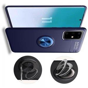ArmaRing Двухкомпонентный чехол для Samsung Galaxy S20 FE с кольцом для магнитного автомобильного держателя - Синий