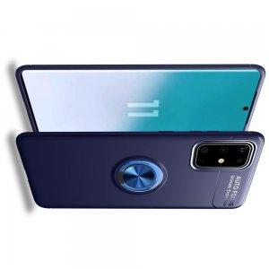 ArmaRing Двухкомпонентный чехол для Samsung Galaxy S20 Plus с кольцом для магнитного автомобильного держателя - Синий