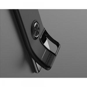 ArmaRing Двухкомпонентный чехол для Samsung Galaxy S21 Ultra с кольцом для магнитного автомобильного держателя - Синий