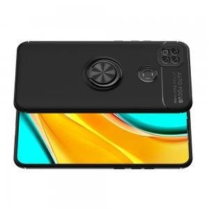 ArmaRing Двухкомпонентный чехол для Xiaomi Redmi 9C с кольцом для магнитного автомобильного держателя - Черный