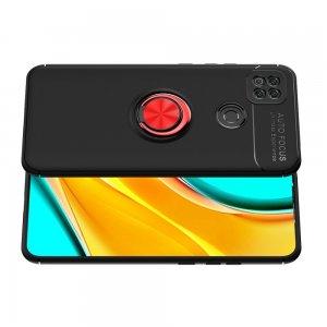 ArmaRing Двухкомпонентный чехол для Xiaomi Redmi 9C с кольцом для магнитного автомобильного держателя - Красный / Черный