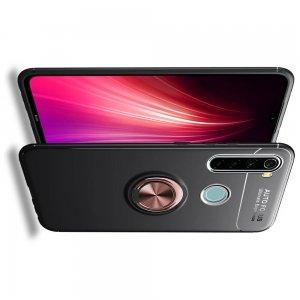 ArmaRing Двухкомпонентный чехол для Xiaomi Redmi Note 8T с кольцом для магнитного автомобильного держателя - Розовое Золото / Черный