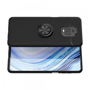 ArmaRing Двухкомпонентный чехол для Xiaomi Redmi Note 9 Pro (9S,9 Pro Max) / Pro Max) с кольцом для магнитного автомобильного держателя - Черный