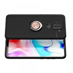 ArmaRing Двухкомпонентный чехол для Xiaomi Redmi Note 9 с кольцом для магнитного автомобильного держателя - Розовое Золото / Черный