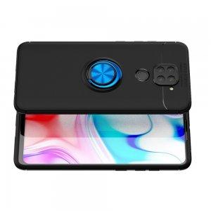 ArmaRing Двухкомпонентный чехол для Xiaomi Redmi Note 9 с кольцом для магнитного автомобильного держателя - Синий / Черный