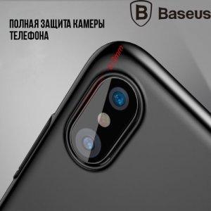 BASEUS Wing Thin Пластиковый тонкий матовый чехол для iPhone Xs / X - Черный
