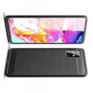 Carbon Силиконовый матовый чехол для Samsung Galaxy A51 - Черный