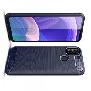 Carbon Силиконовый матовый чехол для Samsung Galaxy M31 - Синий