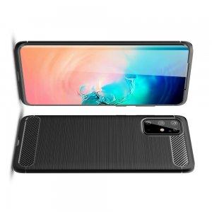 Carbon Силиконовый матовый чехол для Samsung Galaxy S20 Plus - Черный