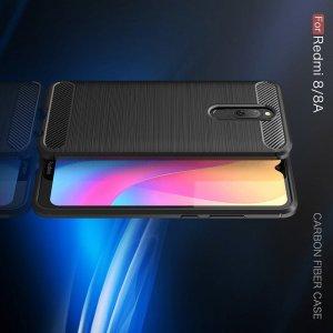 Carbon Силиконовый матовый чехол для Xiaomi Redmi 8A / Redmi 8 - Синий