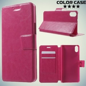 Чехол флип книжка для BQ Aquaris X5 - Розовый