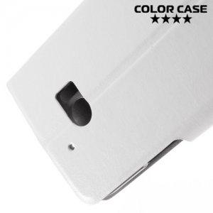 Чехол флип книжка для HTC 10 - Белый