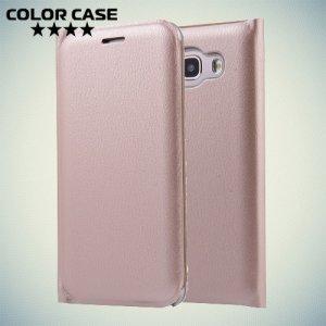 Чехол флип книжка для Samsung Galaxy J5 2016 SM-J510 - Золотой