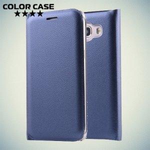 Чехол флип книжка для Samsung Galaxy J5 2016 SM-J510 - Синий