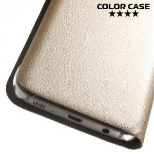 Чехол флип книжка для Samsung Galaxy S7 - Золотой