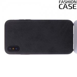 Чехол кейс под кожу для iPhone Xs / X - Черный