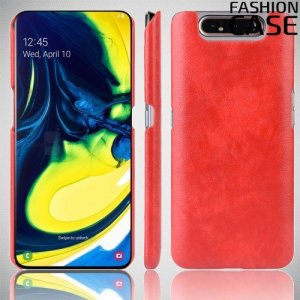 Чехол кейс под кожу для Samsung Galaxy A80 / A90 - Красный