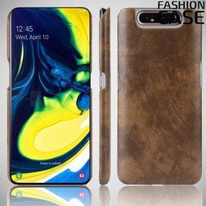 Чехол кейс под кожу для Samsung Galaxy A80 / A90 - Коричневый
