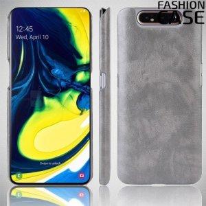 Чехол кейс под кожу для Samsung Galaxy A80 / A90 - Серый