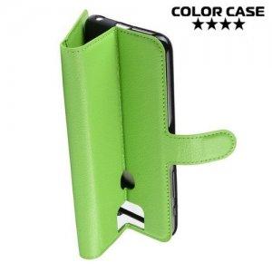Чехол книжка для Asus Zenfone 6 ZS630KL - Зеленый