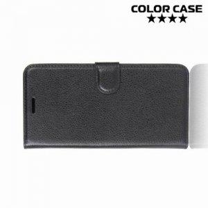 Чехол книжка для Asus Zenfone Max M2 ZB633KL - Черный