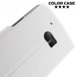 Чехол книжка для HTC 10 Lifestyle - Белый