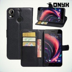 Чехол книжка для HTC Desire 10 pro - Черный